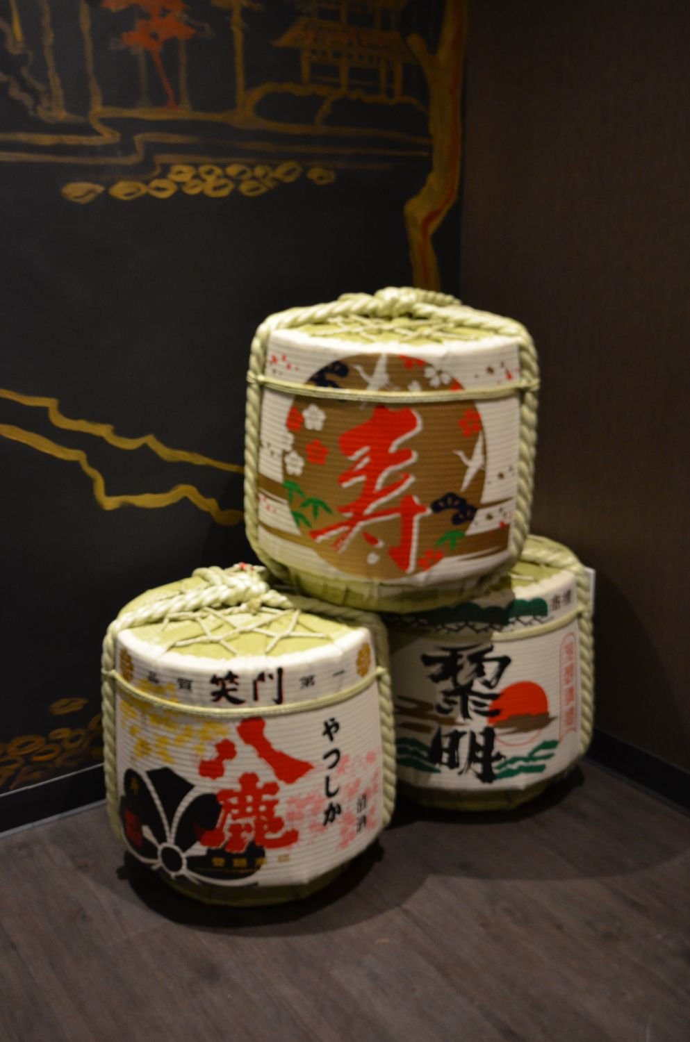 Who Knew Rice Wine Could Be So Complicated?